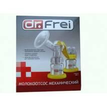 Молокоотсос механический помповый Dr. Frei, модель GM - 1