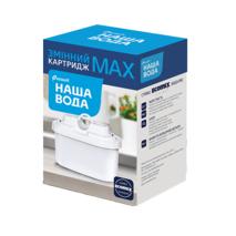 Картрідж №4 MAX для фільтру-глека Наша Вода