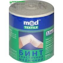 Бинт еластичний медичний середній розтяжності шириною 1 м х 8 см Med textile