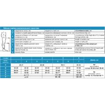 Панчохи компресійні лікувально-профілактичні Алком 6043