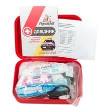 Аптечка медицинская автомобильная-1 согласно ТУ увеличенная пластиковый футляр