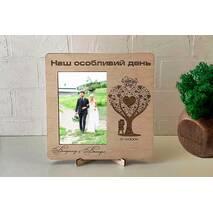 Рамка для фото з дерева з гравіюванням Wedding