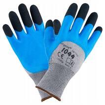 Рукавиці URGENT 1044 сіро-сині 1044 L
