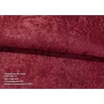 Римская штора универсальная ткань SoftLux 17 цвет марсала