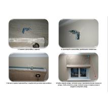 Римская штора однотонная в зал, спальную система классик