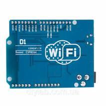 WeMos D1 ESP8266 WIFI ESP - 12f