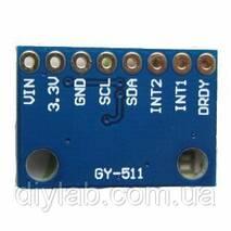 GY - 511 LSM303DLHC 3-х осевой компас, акселерометр