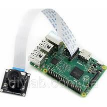Широкоугольная камера Camera (I) для Raspberry Pi (170град, 5мп, OV5647, 1080p)