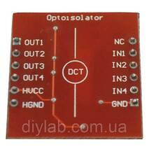 4-х канальный модуль оптической гальванической развязки TLP281 - 4