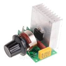 Регулятор потужності 220В 3500 Вт