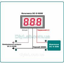 Цифровий вольтметр 0 -100В (синій)
