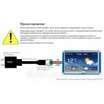 """Дисплей Nextion NX4832T035 - 3.5"""" сенсорний HMI TFT LCD"""