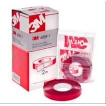 Скотч-двухсторонній ЗМ (10/) Color box 12мм х 5м червона