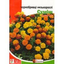 Семена цветов  Чернобривцы (бархатцы) низкие, 0.5 гр
