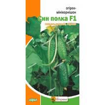 Семена огурца пч. Сын Полка, 0.5 гр