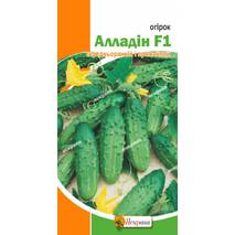 Семена огурца пч. Алладин , 0.5 гр