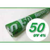 Укрывное агроволокно П-50 (10,5 х 100) в рулоне