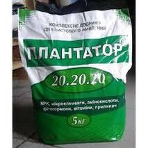 """Добриво Плантатор 20-20-20 """"Ріст плодів"""", 5 кг"""