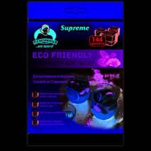 Эко-пакеты для льда ТМ Помощница ECO FRIENDLY Supreme 144 льдинки
