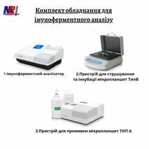 Комплект оборудования для иммуноферментного анализа