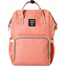 Рюкзак для мамы Sunveno Diaper Bag Orange Pink