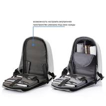 Рюкзак XD Design Bobby Pro Anti-theft backpack Grey (P705.242)