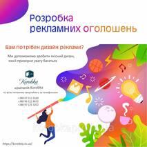 Сервисная книга, печать и производство