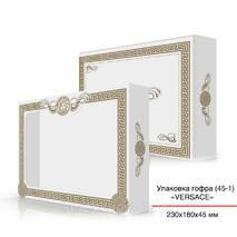 Коробка для платков и накидок, картон