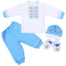 Хрестильний костюм для хлопчика Вишиванка білий з блакитним