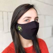 "Захисна маска для обличчя ""Quarantine"" чорна 5  шт"