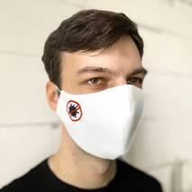 """Захисна маска для обличчя """"Stop"""" біла"""