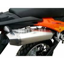 Эндуро мотоцикл Shineray XY 250GY-6B ENDURO