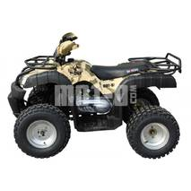 Квадроцикл Shineray HARDY 200U Пустынный камуфляж