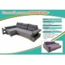 Марсель кутовий диван