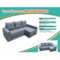 Флоренція кутовий диван