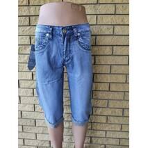 Бриджі чоловічі брендові  джинсові коттоновые  LONGLI 31, синій