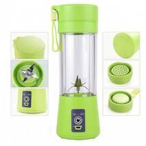 Кружка-блендер Cyclone Portable Electric Juice Cup #D/S