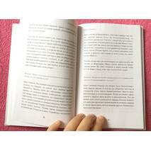 Книга «Безмолвный ум», автор Шри Чинмой