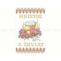 Рушнык  пасхальный (заготовка под бисер)