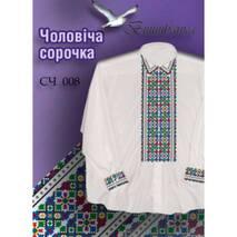 Сорочка чоловіча  (паперова схема)