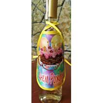 """Фартушек на бутылку (вышитый бисером)   """" C Днем  Рождения !''"""