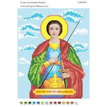 Схема для вышивки бисером ''Св.Георгий Победоносец'