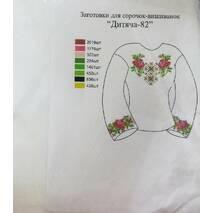 Заготовка детской блузы