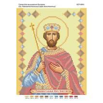 Схема для вышивки бисером   Св. царь Константин