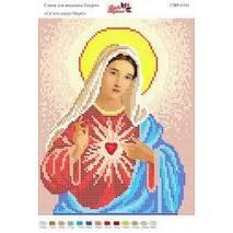 Схема  для вышивки бисером  '' Святое сердце Марии '' А4