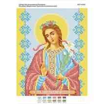 Схема для вишивки бісером  ''Св.Діва Мирослава Константинопольська