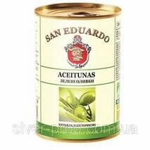Оливки зелены с косточкой 260г (300мл) San Eduardo (1/12)