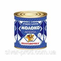 """Молоко сгущенное с сахаром Премиум 8,5% """"Полтавочка"""" 370г Ж / Б (1/45)"""