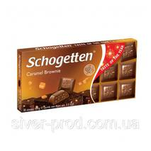 Шоколад молочний SCHOGETTEN CARAMEL BROWNIE карамельний брауні 100г (1/15)