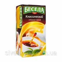 """Чай """"Беседа"""" 24ф / пх1,8г Черный (1/24)"""
